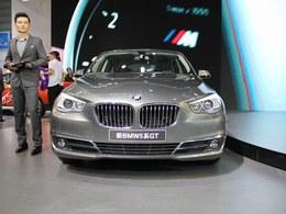 2013成都车展新款5系GT