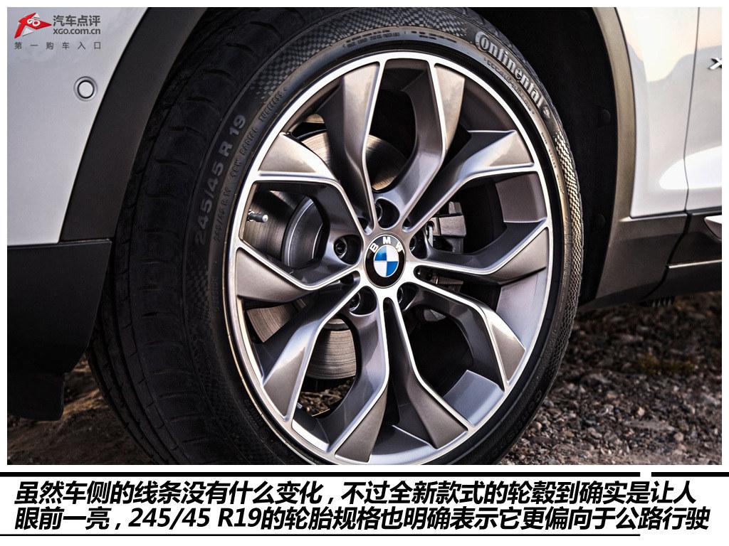 2015款宝马x3官图解析