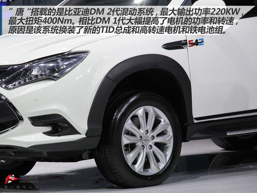 """可""""唐""""目前还属于""""基于s6平台结构的改进版车型."""