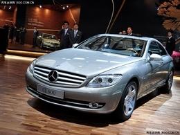 2009上海车展奔驰CL600
