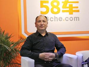 2017上海车展 访名凯4S店总经理施卫东