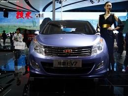 2010北京车展吉利帝豪EV7
