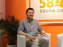 2017上海车展 访车王董事长李海超先生