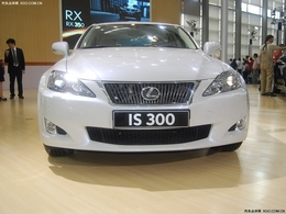 2010深圳车展雷克萨斯IS 300