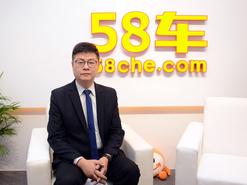 广州车展 访广州华泓意菲总经理杨沛越