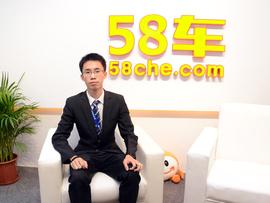 广州车展 专访庆丰丰田市场经理罗家琦