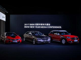 宝马沟通会曝未来计划 明年将推16款新车