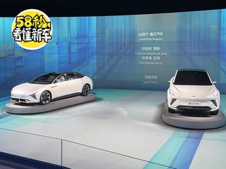 电池不衰减/4月接受预定/智己汽车品牌发布