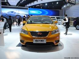 2010广州车展帝豪EC7-RV