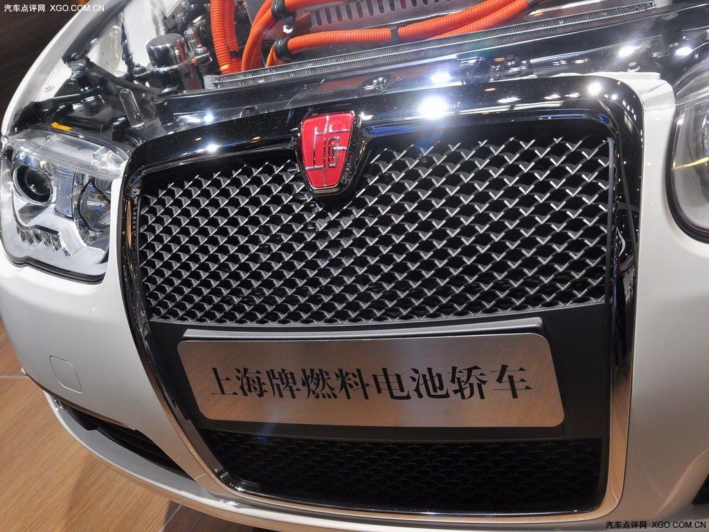 上海牌燃料电池轿车_图片库-汽车点评